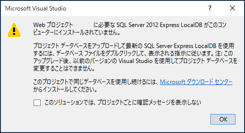 2015-09-09 20_17_36-Microsoft Visual Studio