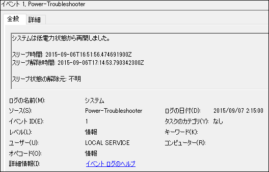 2015-09-10 22_54_53-Greenshot