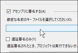 2015-09-16 22_37_26-3D Builder