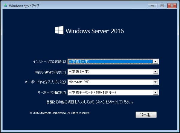 2016-10-15 12_13_23-yuuichi-ht - リモート デスクトップ接続