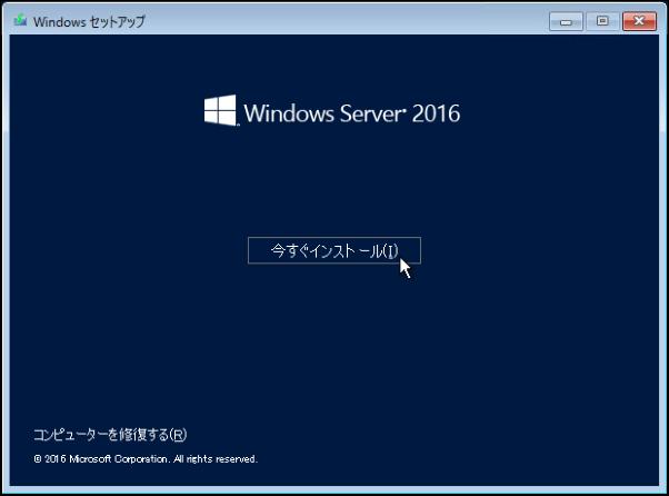 2016-10-15 12_13_42-yuuichi-ht - リモート デスクトップ接続