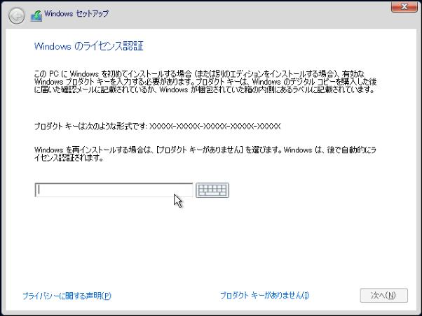 2016-10-15 12_14_37-yuuichi-ht - リモート デスクトップ接続