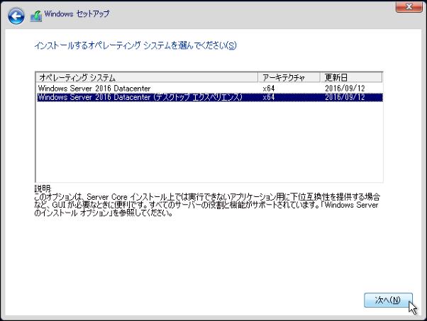 2016-10-15 12_15_27-yuuichi-ht - リモート デスクトップ接続