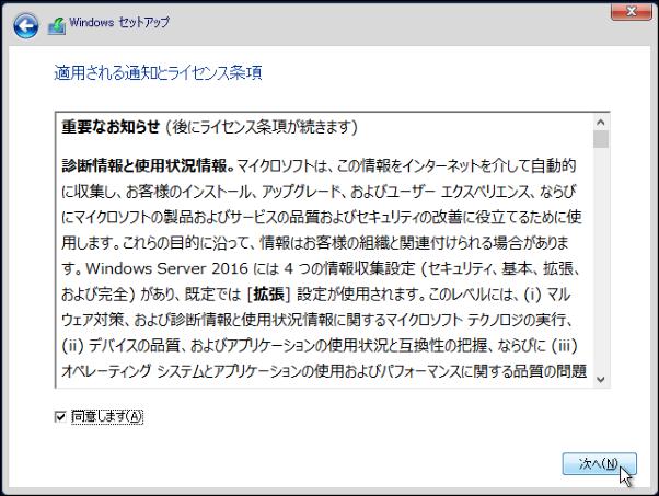 2016-10-15 12_15_47-yuuichi-ht - リモート デスクトップ接続