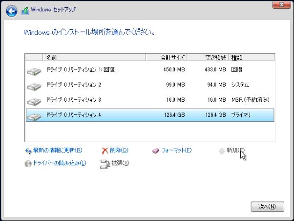 2016-10-15 12_17_13-yuuichi-ht - リモート デスクトップ接続