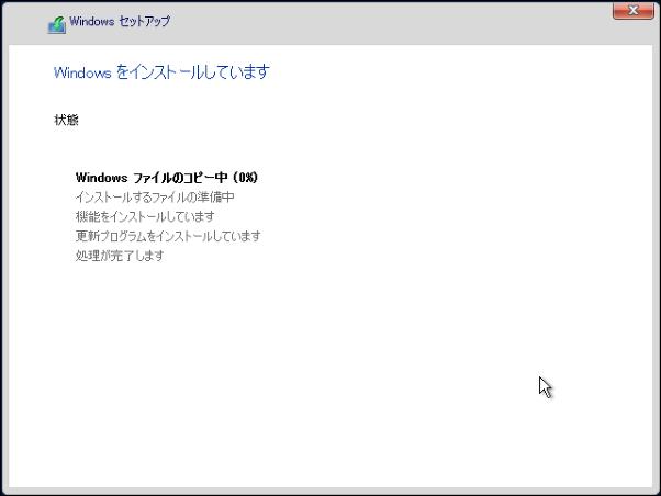 2016-10-15 12_17_30-yuuichi-ht - リモート デスクトップ接続
