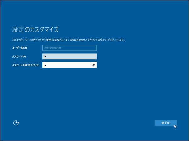 2016-10-15 12_31_47-yuuichi-ht - リモート デスクトップ接続