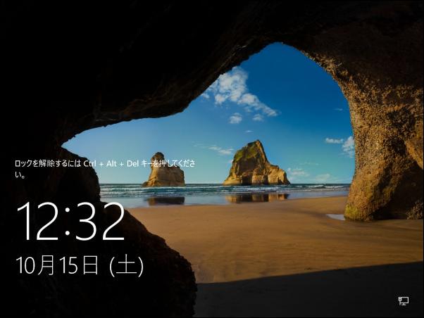 2016-10-15 12_32_39-yuuichi-ht - リモート デスクトップ接続