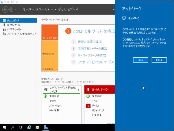 2016-10-15 12_36_09-yuuichi-ht - リモート デスクトップ接続