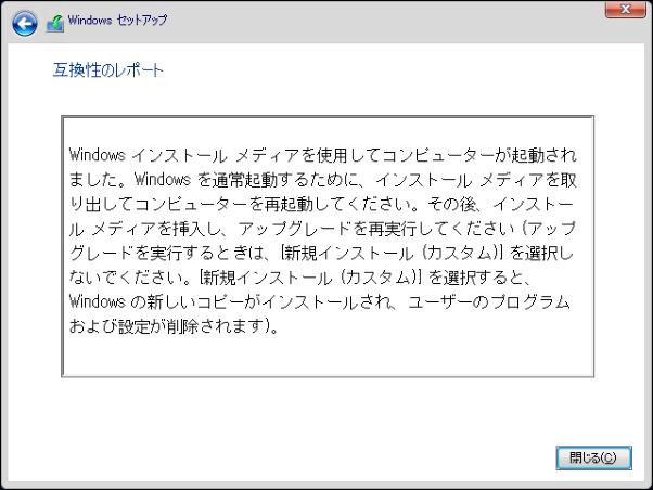 2016-10-15 19_13_23-yuuichi-ht - リモート デスクトップ接続