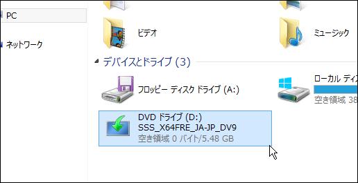 2016-10-15 19_19_02-yuuichi-ht - リモート デスクトップ接続