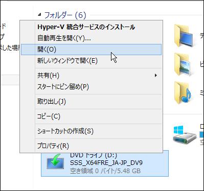 2016-10-15 19_40_55-yuuichi-ht - リモート デスクトップ接続