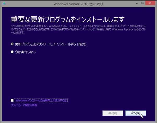 2016-10-15 19_43_02-yuuichi-ht - リモート デスクトップ接続