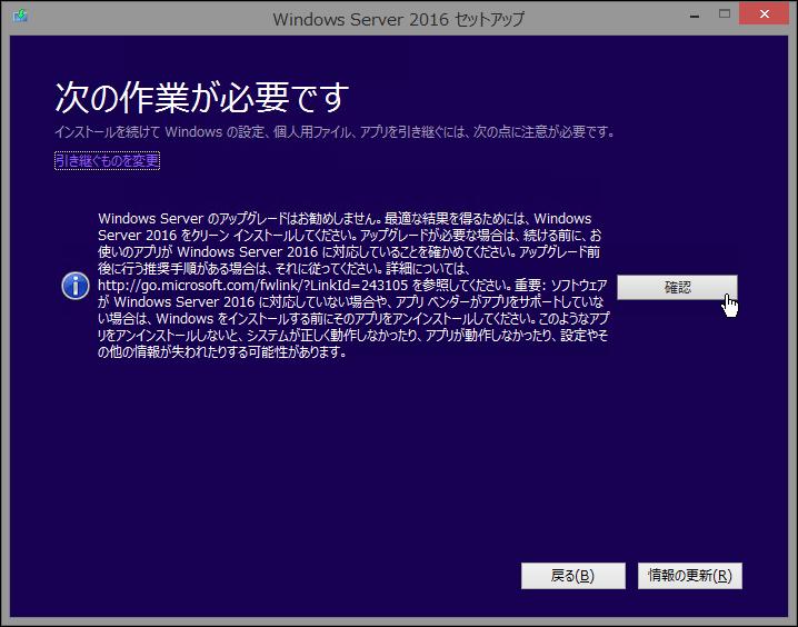 2016-10-15 20_15_00-yuuichi-ht - リモート デスクトップ接続