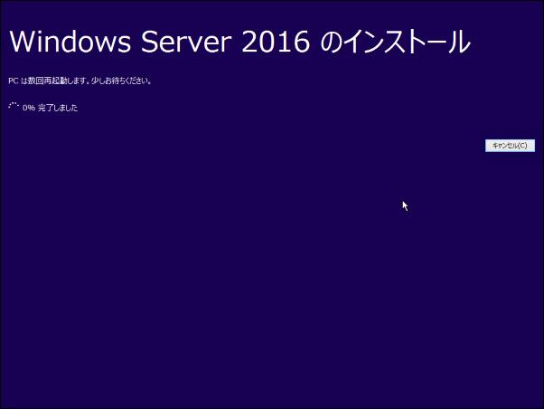 2016-10-15 20_17_57-yuuichi-ht - リモート デスクトップ接続