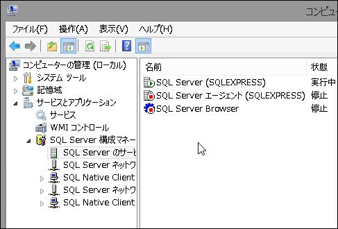 2014-08-06 08_49_21-rmtdt.sorceryforce.net_3404 - リモート デスクトップ接続