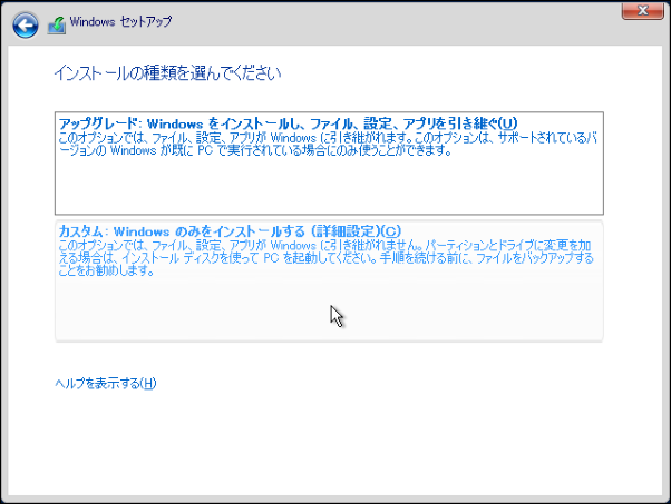 2016-10-15 12_16_06-yuuichi-ht - リモート デスクトップ接続