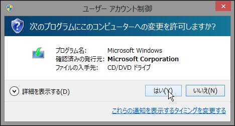2016-10-15 19_41_12-yuuichi-ht - リモート デスクトップ接続