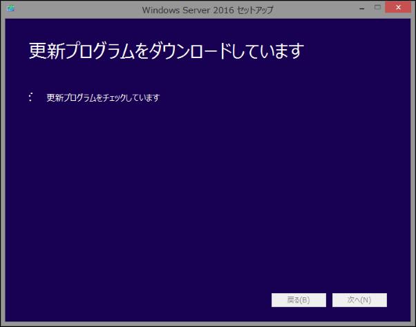 2016-10-15 19_43_21-yuuichi-ht - リモート デスクトップ接続