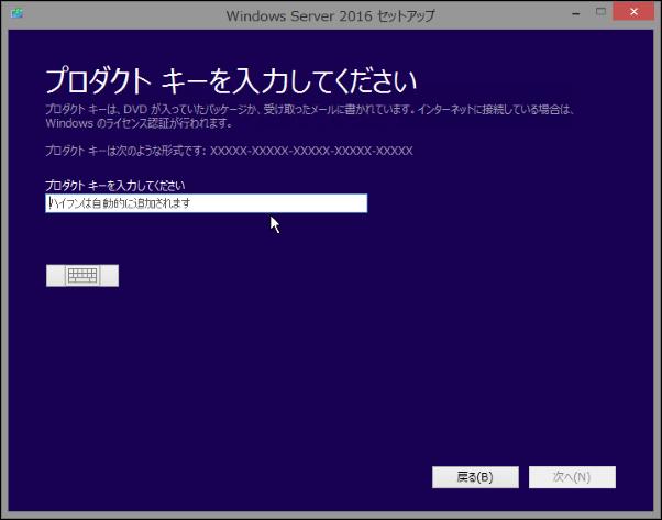 2016-10-15 19_46_48-yuuichi-ht - リモート デスクトップ接続