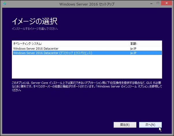 2016-10-15 19_47_16-yuuichi-ht - リモート デスクトップ接続