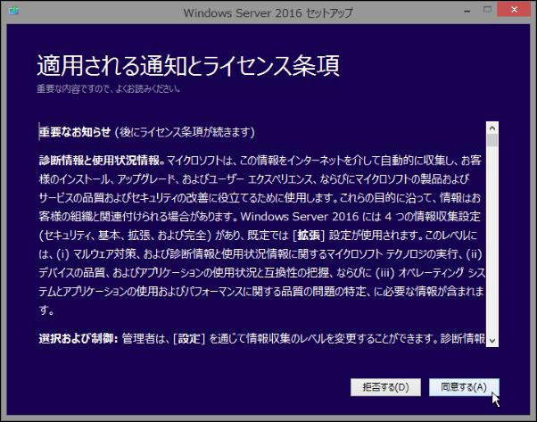 2016-10-15 19_47_44-yuuichi-ht - リモート デスクトップ接続