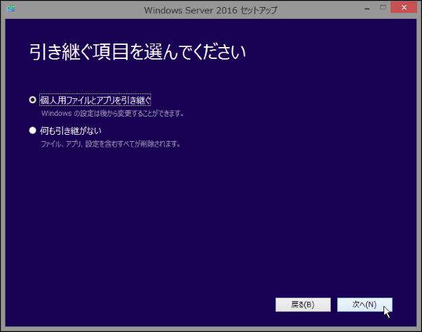 2016-10-15 19_48_26-yuuichi-ht - リモート デスクトップ接続