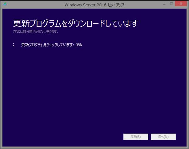 2016-10-15 19_49_09-yuuichi-ht - リモート デスクトップ接続