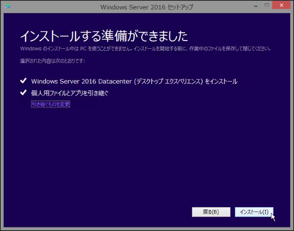 2016-10-15 20_17_26-yuuichi-ht - リモート デスクトップ接続